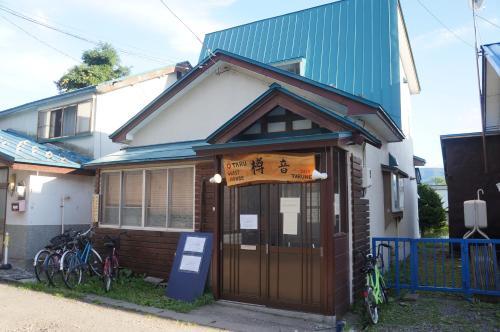 小樽 TARUNE 家庭旅館 Otaru Guest House TARUNE