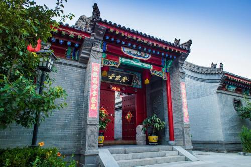 Datong Mansion Chunzaitang Guest House, Datong