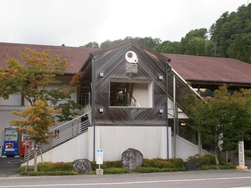 Megahira Onsen Quelle Yoshiwa