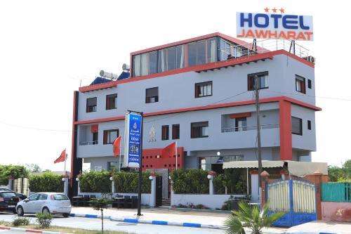 . Hôtel Jawharat El Jadida