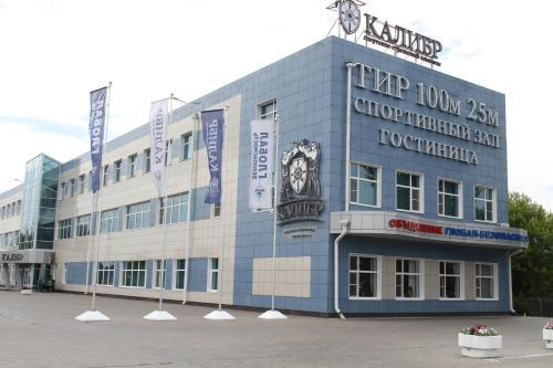 Hotel Kaliber