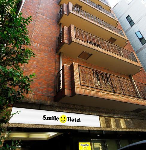 스마일 호텔 니혼바시 미츠코시마에