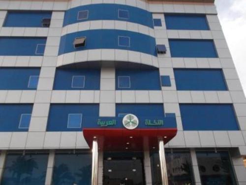 . Arabian Palm Hotel