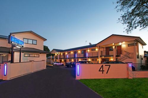 Astra Motor Lodge - Accommodation - Hamilton