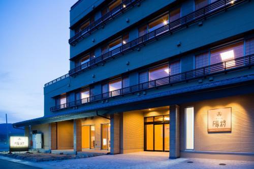 Japanese Style Hotel Isomura