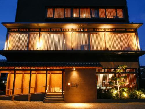 Minato Koyado Awajishima