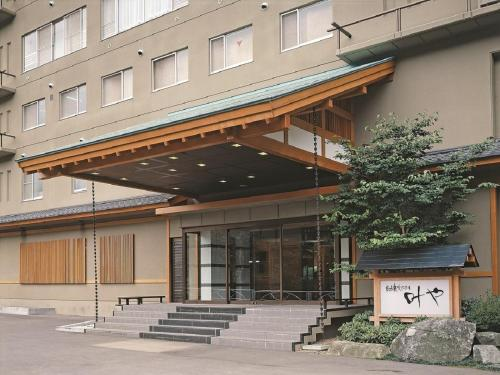 Itoen Hotel Iizakakanouya - Fukushima