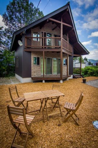 Hakuba Powder Cottage - Chalet - Hakuba 47
