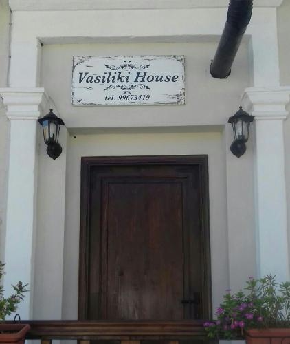 Vasiliki House - Photo 1 of 107