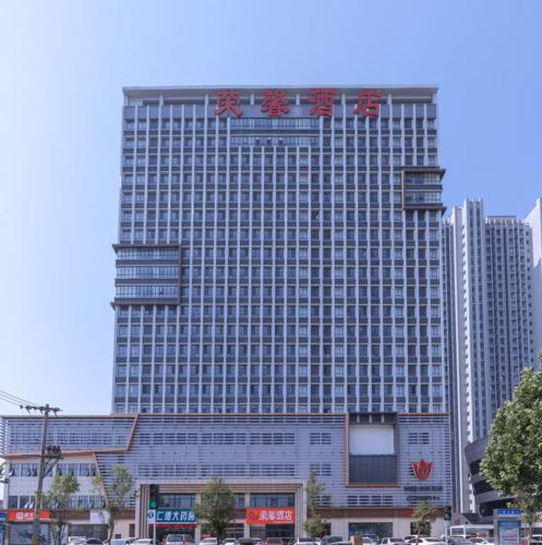 Rongxin Hotel Exhibition Center