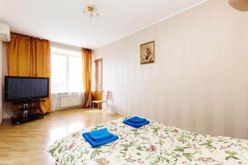 . BEST LOCATION Apartments