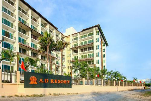 A.D. Resort Huahin A.D. Resort Huahin