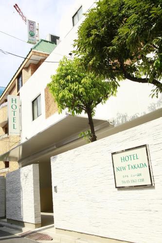 Hotel New Takada