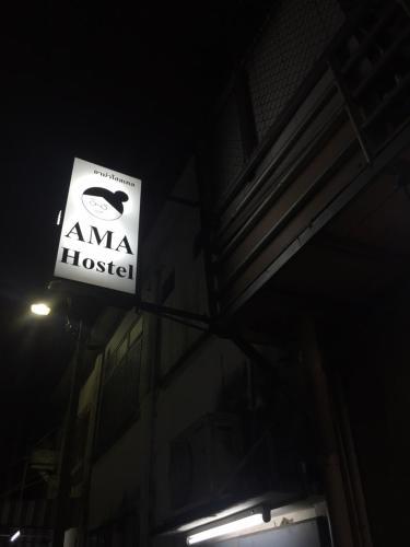 AMA Hostel photo 62