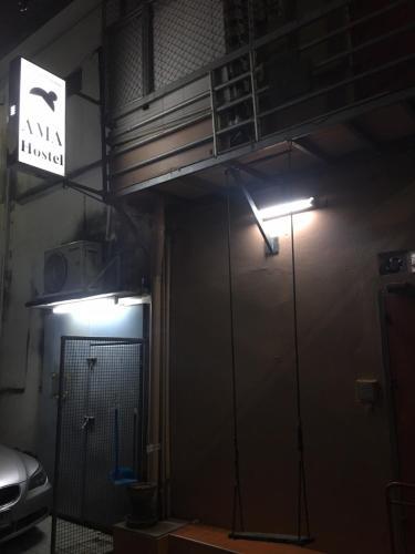 AMA Hostel photo 63