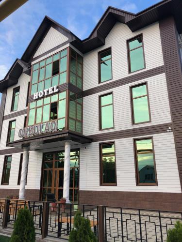 Orbulaq Hotel