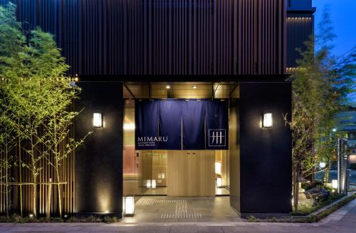 MIMARU東京 上野EAST