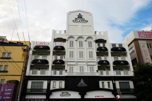 大津亚特兰蒂斯情趣酒店(仅限成人)
