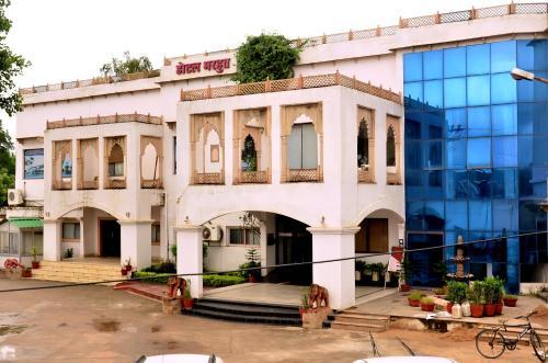 . MPT Hotel Bharhut, Satna