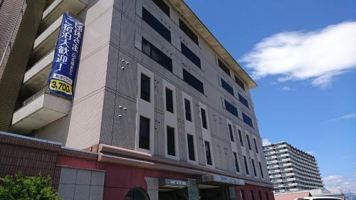 Hotel Itami Hotel Itami