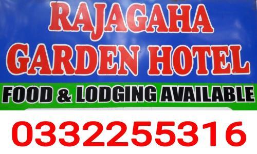 Rajagaha Garden Hotel - Gampaha