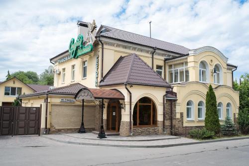 . Restoran-hotel Stariy Melnik