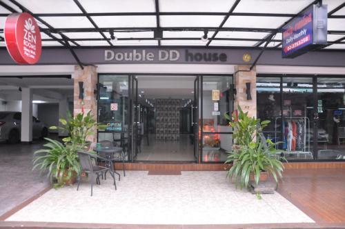 Double DD House Suthisan photo 45