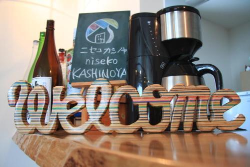 Niseko Kashinoya - Accommodation - Niseko