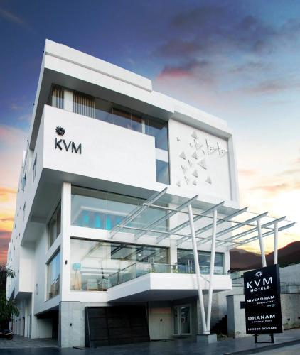. KVM Hotels Srirangam