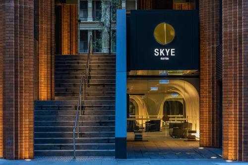 SKYE Suites Sydney - image 2
