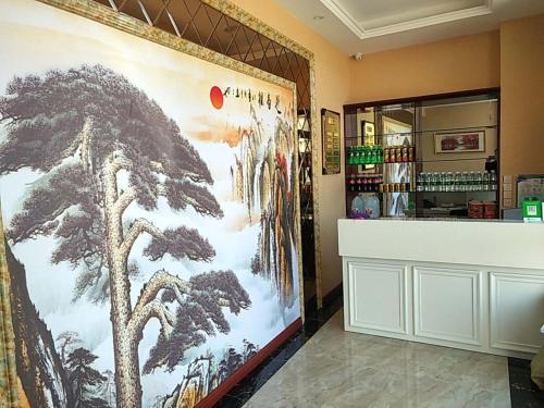 Datong Leto Express Hotel, Datong