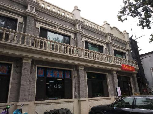 Beijing Sunrise Hostel Gulou Branch photo 46