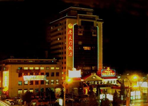 Beijing Chong Wen Men Hotel photo 2