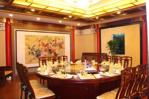 Beijing Chong Wen Men Hotel photo 19