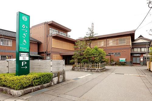 Katsuzakikan