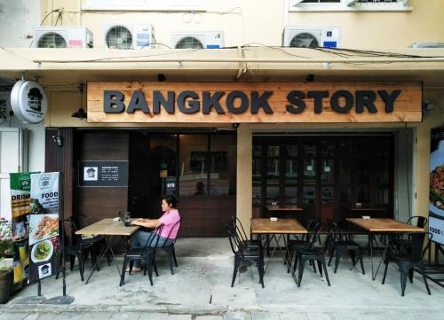 Bangkok Story Bangkok Story