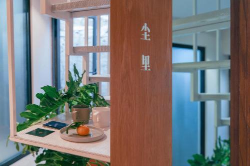 Gamo Designer Guest House photo 130