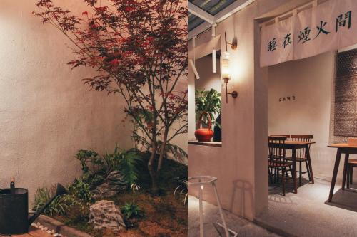 Gamo Designer Guest House photo 152
