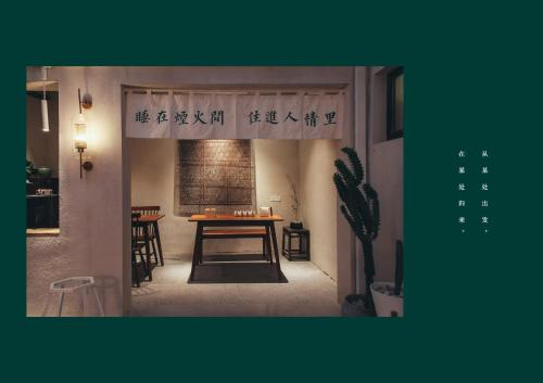 Gamo Designer Guest House photo 154