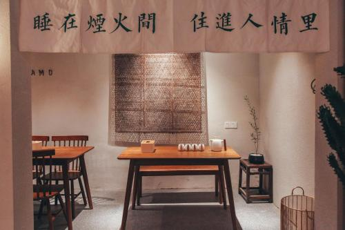 Gamo Designer Guest House photo 157