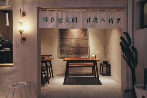 Gamo Designer Guest House photo 159