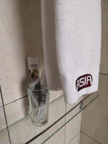 Hotel Asia, Blagoveshchenskiy rayon