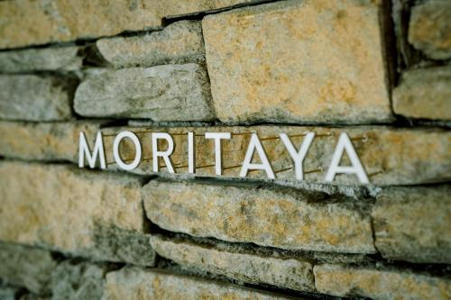 Yukinoura Guest House Moritaya
