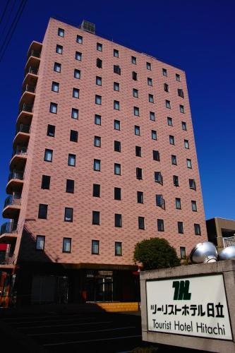 Tourist Hotel Hitachi