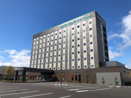 Hotel Route-Inn Grand Muroran