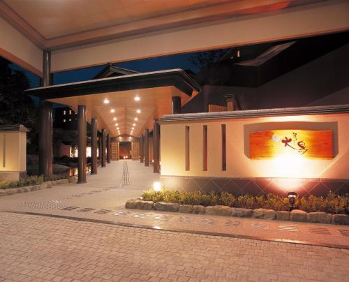 Iizaka Onsen Surikamitei Ohtori