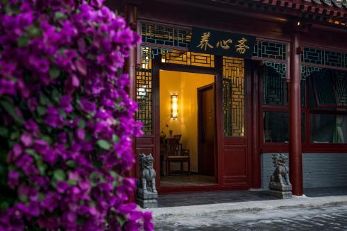 Beijing 161 Beihai Courtyard Hotel photo 44