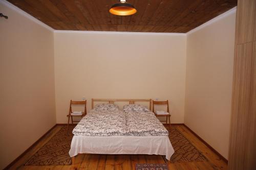 Hooga Guest House