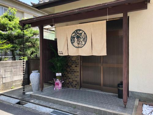 Guesthouse Yamatoji  Female Only