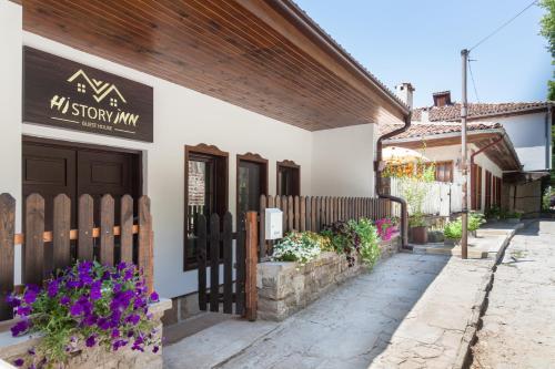 History Inn Unique Guest House